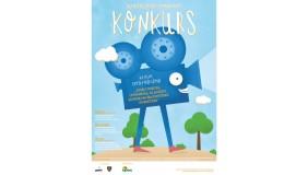 """Konkursu na filmy krótkometrażowe pn: """"Dzieci wiedzą i powiedzą, dlaczego Gdynia ma najczystsze powietrze""""."""
