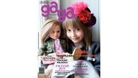Marcowy numer miesięcznika GAGA już w sprzedaży