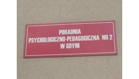 Poradnia Psychologiczno-Pedagogiczna Nr 2 zaprasza na ferie